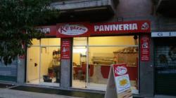 1486225073_ke-pizza-02.jpg